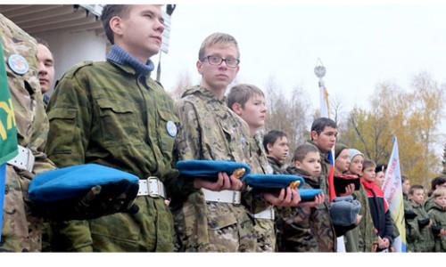 Открытие XII межрегиональных Ушаковских сборов