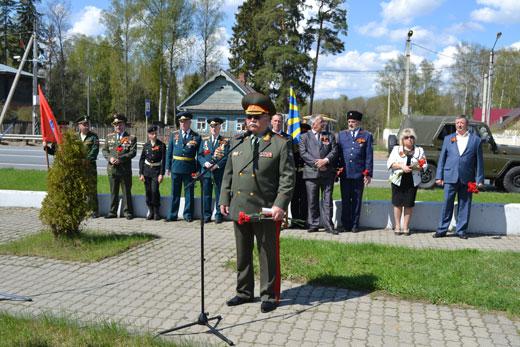 Празднование 71-й годовщины Победы в Великой Отечественной Войне